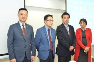 Shang Bin, Zhang Buxin, Wang Xi y Tati Olmos de Mitur.
