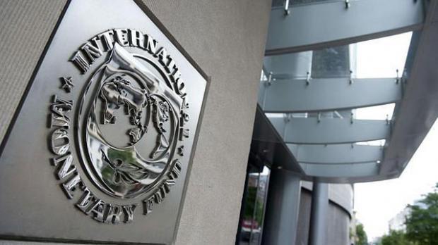 FMI finaliza visita a Colombia para evaluar lavado de activos y terrorismo
