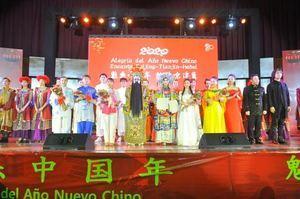 Elenco del Festival de Primavera en alegría del año nuevo encanto Beijing Tianjin y Hebei 2020