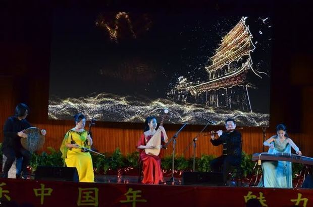 Orquesta del Conservatoriro de Musica de Tianjin.