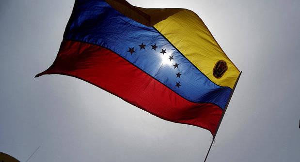 Desestima petición de rehacer boletín de comicios regionales en Venezuela