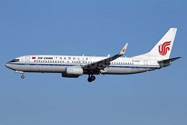 Aerolínea china