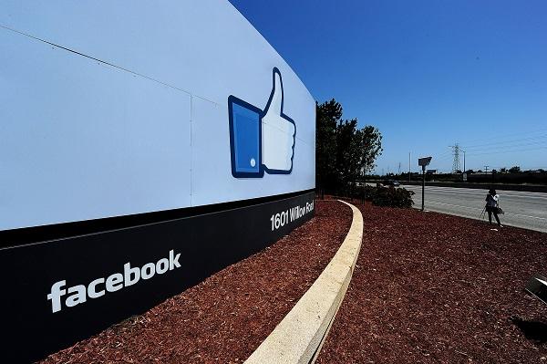 Facebook trabaja para evitar contenidos sospechosos con un centro de control