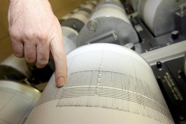 Registro de los sismos
