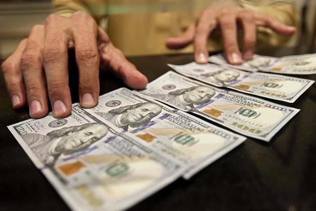 Banco central chino inyecta 84.300 millones de dólares en sistema financiero