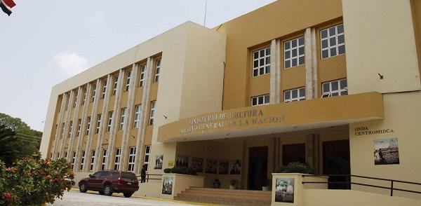 Fachada del Archivo General de la Nación.