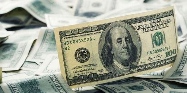 La UASD recibe donación cercana a los 74,000 dólares del Gobierno de Japón