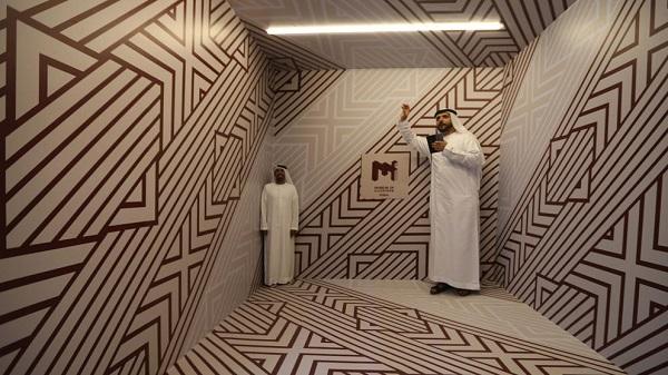 Dubái abre un Museo de las Ilusiones para desafiar a la lógica