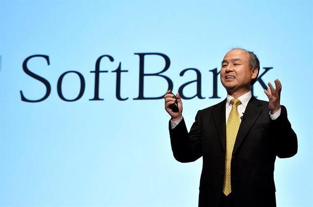 Fondo de inversión de EEUU compra el 3 % del grupo nipón Softbank