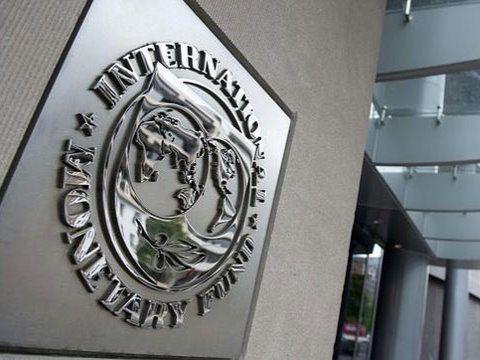 El FMI rebaja las perspectivas de crecimiento de EEUU en su actualización