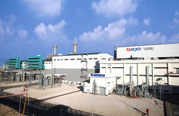 Surcoreana KEPCO modernizará distribución energética en el país