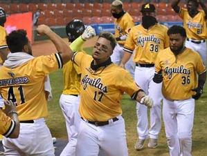 Águilas definirán este viernes equipo Serie del Caribe.