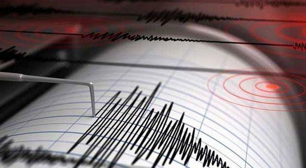 """El país """"vigila"""" actividad sísmica tras 17 temblores en ultimas horas"""