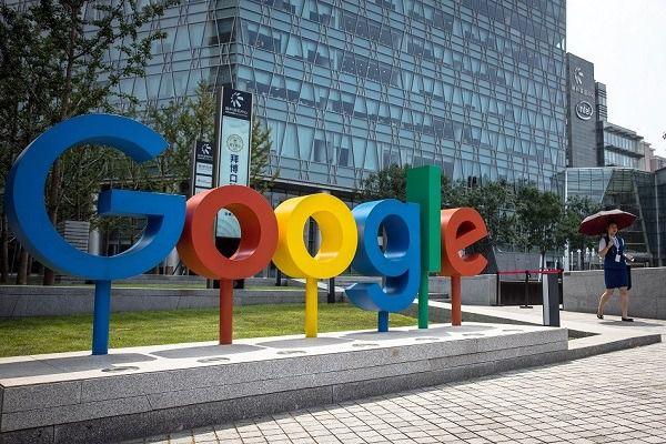 Compañia Google.