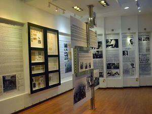 Asociación de Amigos del Museo Memorial.