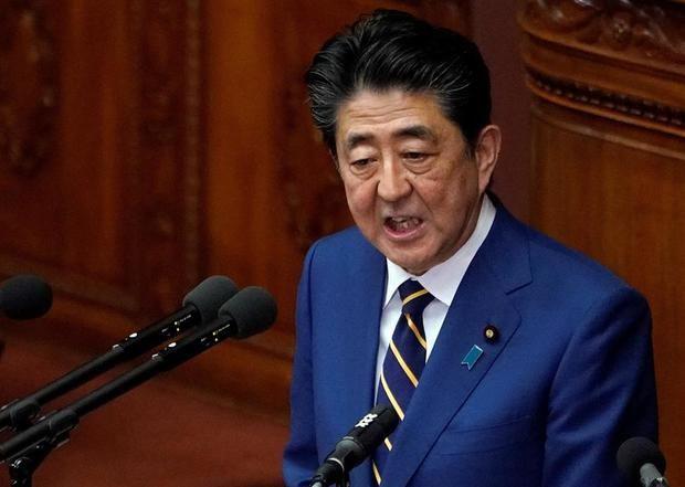 El Gobierno japonés aprueba proyecto de ley de estado de emergencia por virus