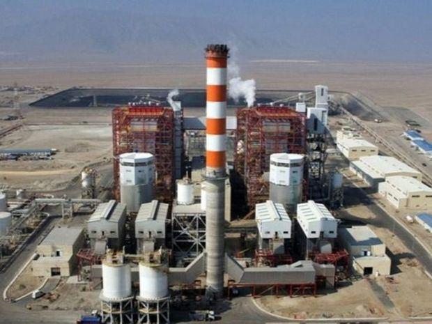 Suspenden la inauguración de la termoeléctrica Punta Catalina por coronavirus