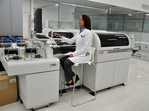 Área de procesamiento de las pruebas de Referencia Laboratorio Clínico.