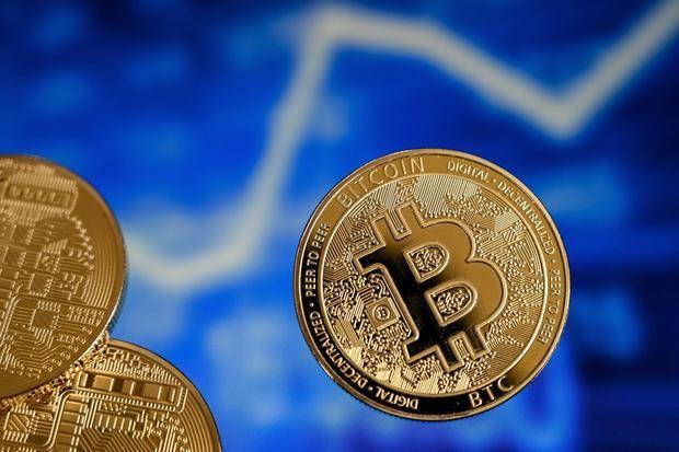 Vista de un bitcoin, la moneda virtual de mayor valor del mercado.