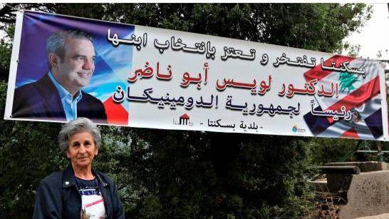 Una pequeña ciudad en El Líbano presume al presidente dominicano