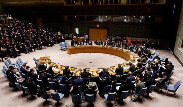 Vista general de una reunión en el Consejo de Seguridad de Naciones Unidas.