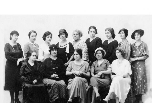 unta Superior de la Directiva de la Acción Feminista Dominicana © Barón Castillo, 1932.