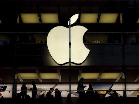 Facebook, Google, Apple y Microsoft siendo un inversor en tecnologías