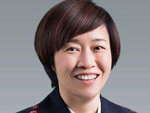 Catherine Chen.
