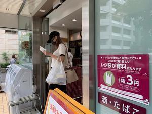 Las bolsas de plástico desechables que los japoneses consumen asiduamente en las tiendas cuestan dinero a partir de este miércoles, en un giro radical en las costumbres de un país adicto a los envoltorios con este material.