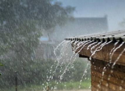 Aguaceros locales en varias provincias por onda tropical.