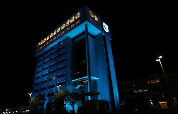 """Instituciones públicas y privadas se suman a """"Iluminemos de Azul"""" para concienciar sobre autismo"""