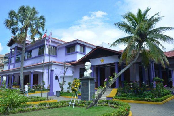 Casa Nacional del PLD.