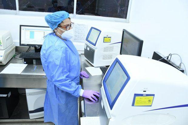 Laboratorio Nacional Dr. Defilló.