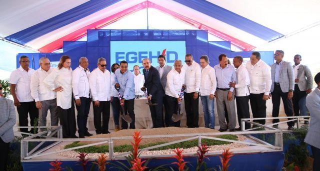 Medina entrega liceo Kelvin Obrero de Paz, que acogerá a 840 estudiantes SDE