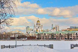 R.Dominicana autoriza vuelos desde la ciudad rusa de Ekaterimburgo.
