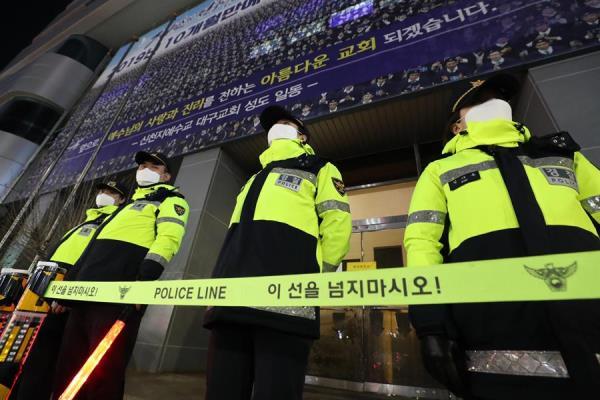 Corea del Sur vuelve a reportar la caída en el número de contagios diarios