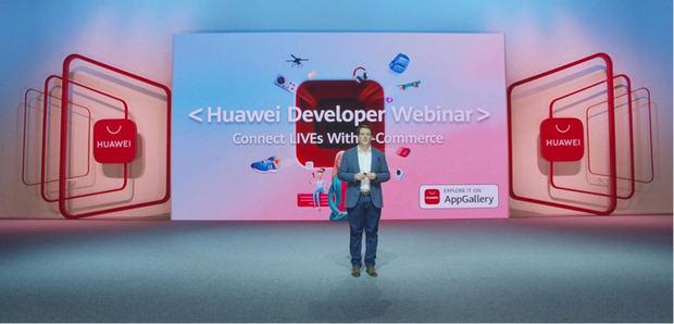 Huawei HDD E- Commerce.