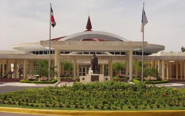 UASD y universidad peruana acuerdan cooperación en varios órdenes