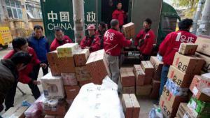 Día del Soltero en China