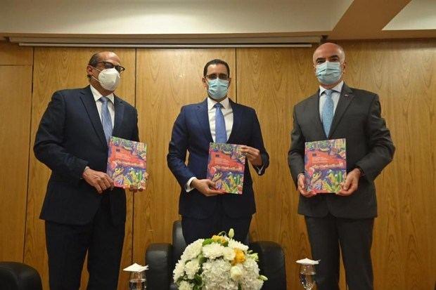Libro recoge la cooperación entre la Unión Europea y la República Dominicana