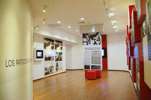 Imagen del interior del Museo Memorial de la Resistencia Dominicana, MMRD.