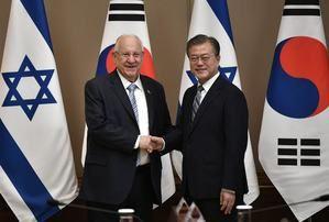 Reuvén Rivlin con el presidente de Corea del Sur Moon Jae-in.