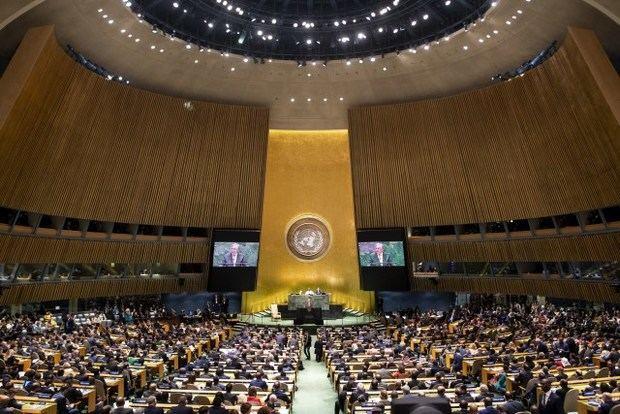 Las frases de la apertura de la 74 Asamblea General de Naciones Unidas