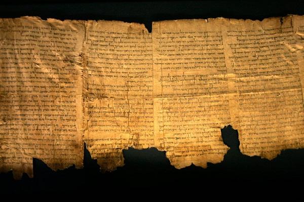 """Técnicas de la NASA ayudan a revelar secretos de los """"Manuscritos del mar Muerto"""""""