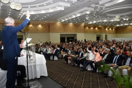 """El PRD anuncia no realizará primarias abiertas; verá métodos """"más adecuados"""""""