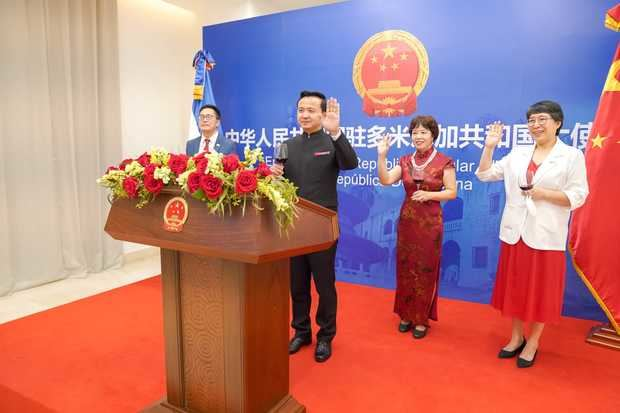 72° aniversario de la fundación de la República Popular China