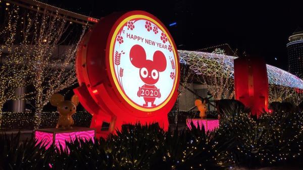Vista general de las decoraciones sobre el Año Nuevo chino, que da paso a partir del sábado al Año del Ratón, en la zona financiera de Guomao, en Pekín.