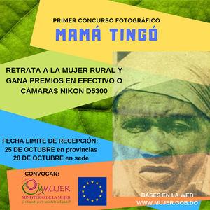Afiche del Primer Concurso Fotográfico Mamá Tingó: para visibilizar a la mujer rural.