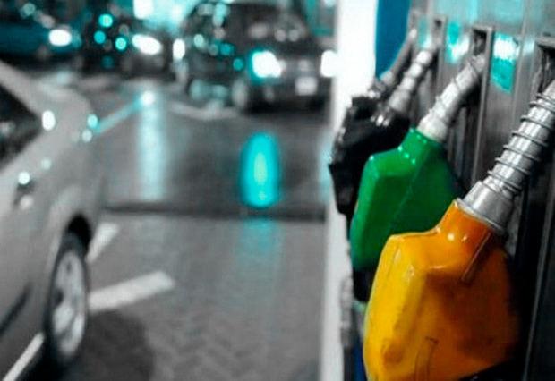 GLP mantiene su precio; otros combustibles experimentan variación