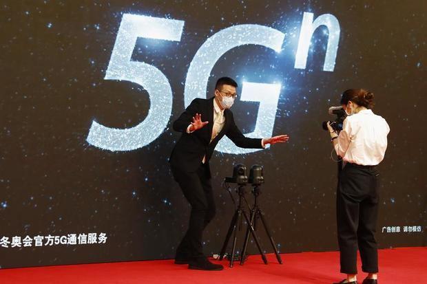 Embajador chino en Reino Unido tilda el veto a Huawei de